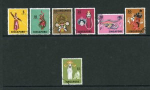 Singapore SG103b/112a 1968 Set of 7 perf 13 fine used Cat 130 pounds