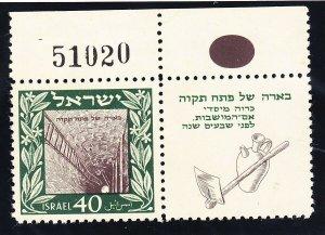 Israel 27 MNH 1949 70th Anniversary of Petah Tikva w/Plate #