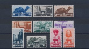 1933 Eritrea, Subjects African, N° 203/212, 10 Values MNH