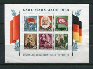 GDR # #146 Mint perforated sheet  NH.