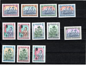 Afghanistan 1964 Scott 668, 668A-K MNH Commemorative Perforate