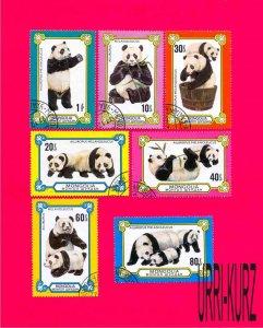MONGOLIA 1977 Nature Fauna Animals Panda Bears 7v Sc989-995 Mi1110-1116 CTO OG