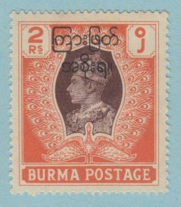 BURMA  82  MINT HINGED OG *  NO FAULTS VERY  FINE !