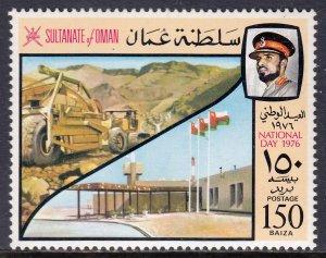 Oman - Scott #176 - MNH - SCV $8.75