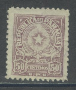 Paraguay 461  Used