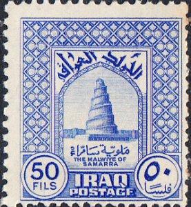 Iraq   #96 MNH