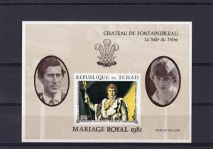 Chad 1981 Royal Weeding Diana/Napoleon Bonaparte 1 SS Deluxe MNH