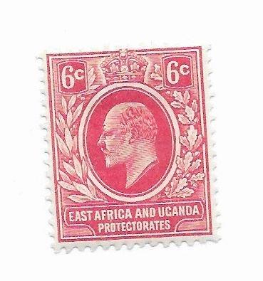 Uganda #33 MH - Stamp - CAT VALUE $3.25
