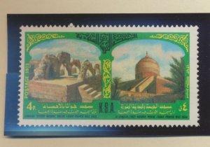 Saudi Arabia Stamps Scott #683 To 684, Mint Never Hinged - Free U.S. Shipping...