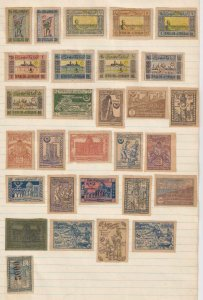 AZERBAIJAN  INTERESTING COLLECTION REMOVED FROM ALBUM PAGE - Y406