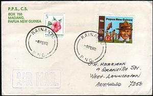 PAPUA NEW GUINEA 1982 cover KAINANTU cds...................................18107