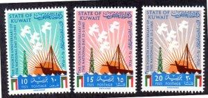 KUWAIT 266-268 MNH SCV $2.20 BIN $1.35 SHIPS