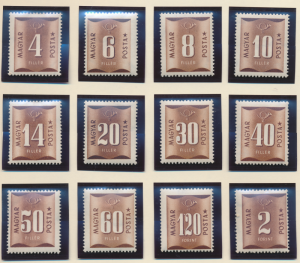Hungary Stamps Scott #J198 To J209, Mint Hinged, 1951 Postage Dues Complete -...
