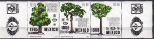 Mexico #1392  MNH CV $5.00 (Z4642L)