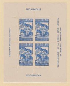 Nicaragua Scott #718 Stamp - Mint NH Souvenir Sheet