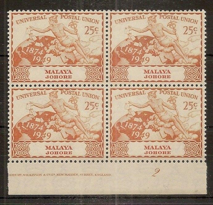 Johore 1949 25c UPU MNH Block Plate 2