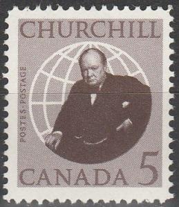 Canada #440  MNH F-VF  (SU2444)