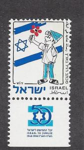 Israel, 1320, State of Israel - 50th Tab Single,**MNH**