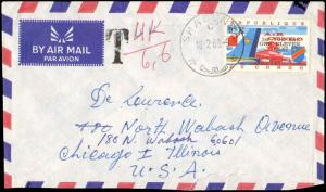 1969 CONGO SINGLE TO UNITED STATES POSTAGE DUE