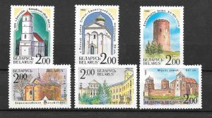 ### BELARUS MNH SET SC#19-24 BUILDINGS SCV$1.50