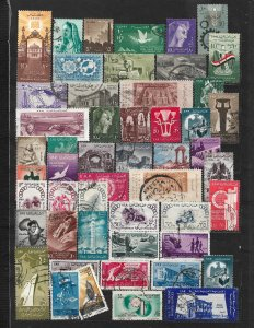 COLLECTION LOT OF 51 EGYPT 1957+