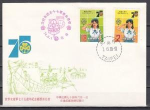Taiwan, Scott cat. 2458-2459. Girl Scout Anniversary issue. First day cover.