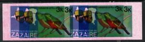 Zaire 1979 River Expedition 3k Sunbird imperf proof pair ...