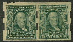US #314 SCHERMACK COIL, VF mint hinged, Pair, Super Nice and Fresh!