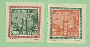 1950 China 72-3 Communication and Map of China C/S of 2 unused/NG