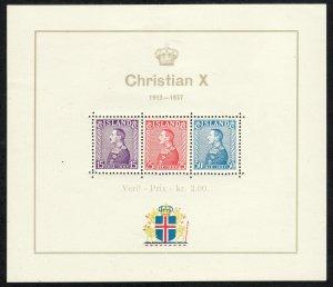 1937 Iceland semi postal souvenir sheet SS King Christian X MNH Sc# B5 CV$85.00