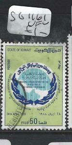 KUWAIT  (PP0705BB)  MARINE ENVIRONMENT  SG 1161   VFU