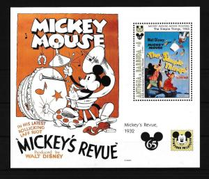 [22146] Antigua & Barbuda 1993 Disney Mickey Mouse The Simple Things MNH