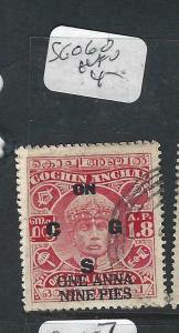 INDIA NATIVE STATE COCHIN  (P1003B)  SG  O60   VFU