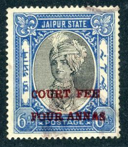 India - Jaipur - Court Fee - Four Annas Red overprint on Six Annas