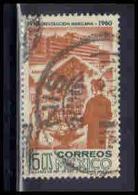 Mexico Used Very Fine ZA5557