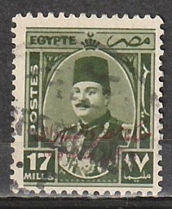 #249 Egypt used