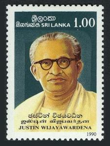Sri Lanka 952 block/4,MNH.Michel 905. Wijayawardena,educator,politician.1989.