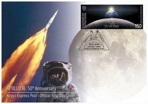 KYRGYZSTAN (KEP) / 2019 - FDC) Apollo XI: 50th Anniversary (Moon Landing), MNH