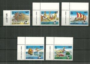 1992 Guernsey #498-502 Operation Asterix compl. set MNH