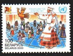 Belarus. 2000. 377. National costumes. MNH.