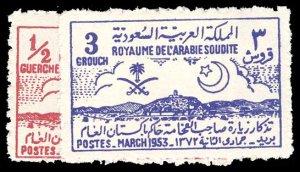 SAUDI ARABIA 194-95  Mint (ID # 95671)