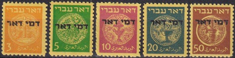 Israel  #J1-5 MNH CV $82.00   (Z1315)