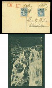 German Colonies CAROLINE Is. JAPAN occup. 1915  Tazawa I.J.O. Ponape Navy Post