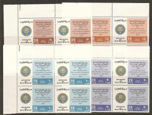 Kuwait 423-6 1968 Chamber of Commerce block of 4 MNH