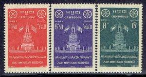 Cambodia, Scott #62-64; Preah Stupa, MH