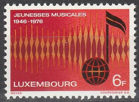 Luxembourg #589  MNH (S1851)