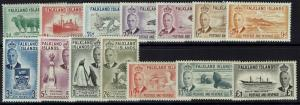 Falkland Islands - SG# 172 - 185 - Mint Very Lightly Hinged - Lot 062616