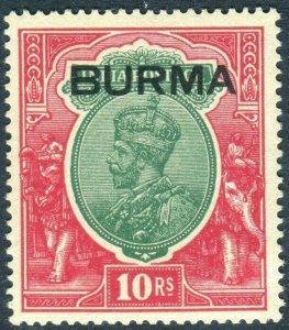 BURMA-1937 10r Green & Scarlet.  A LMM example, light gum toning Sg 16
