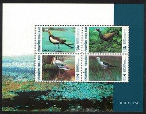 Thailand Jacana Stork Stilt Water Birds MS 1997 MNH SG#MS1939