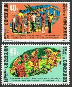 Cameroun 622-623,MNH.Michel 825-826. 10th National Youth Day,1976.Building house